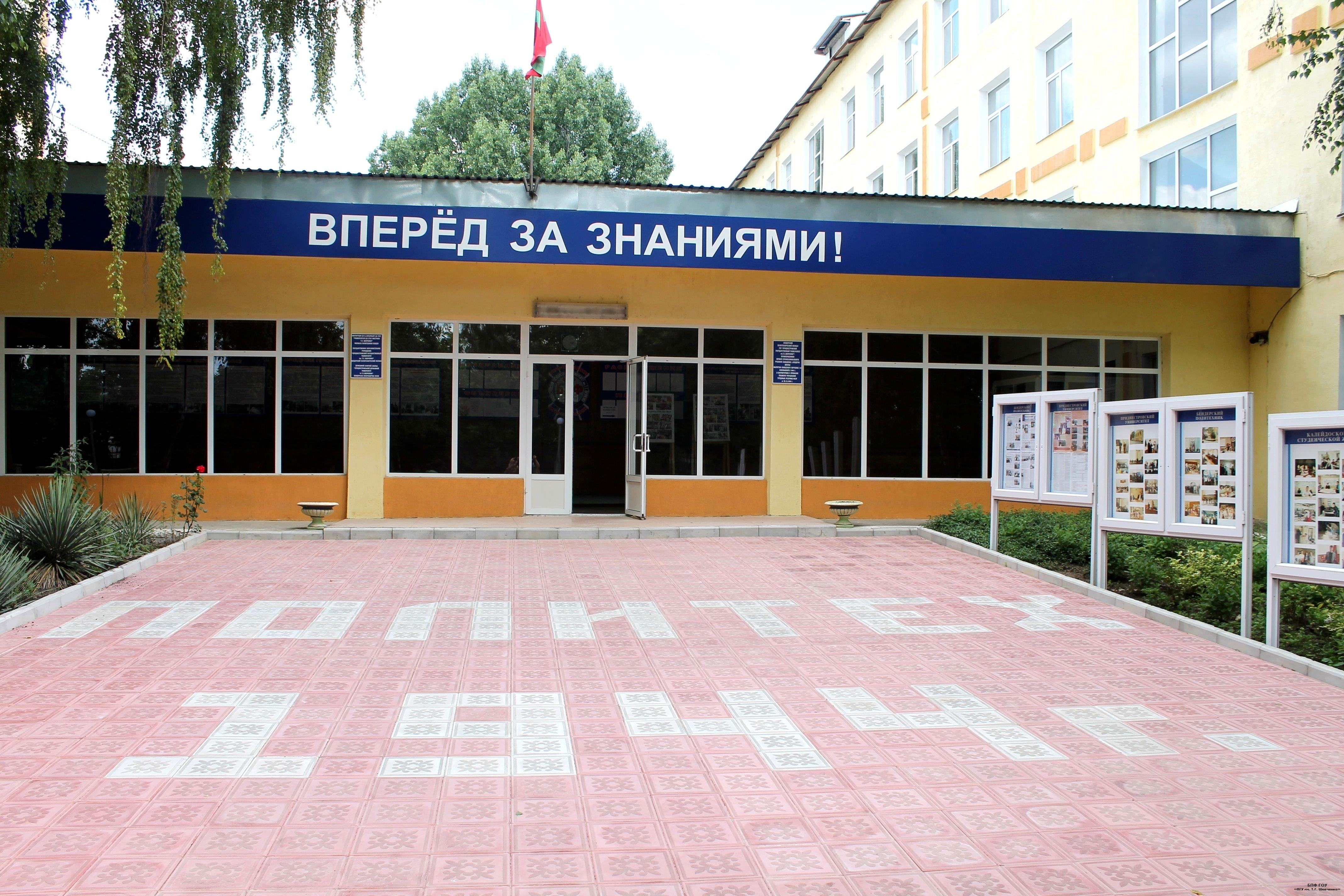 Шевченко г с программа